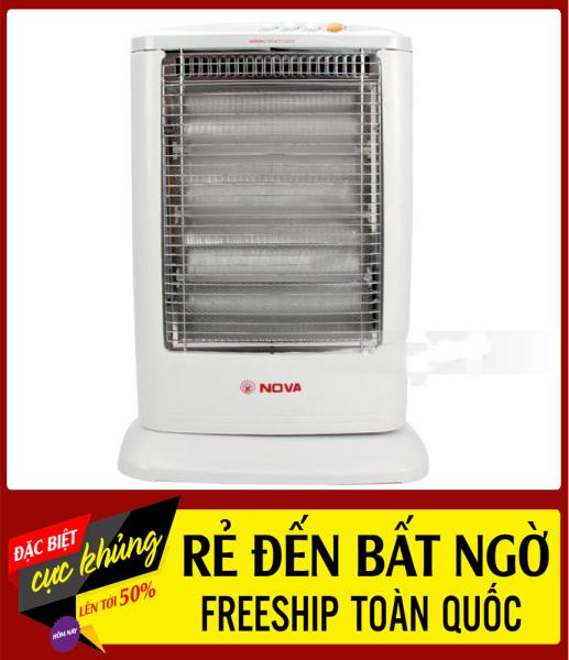 [RẺ VÔ ĐỊCH] Quạt sưởi HITACHI Halogen DH-066 2-3 bóng, Đèn sưởi Nova 2-3 bóng, tiết kiệm điện,máy sưởi ấm mùa đông, công suất 400W, 800W, 1200W - Vin House 86.