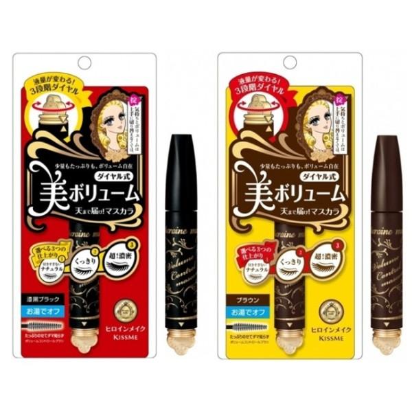 Mascara điều chỉnh khối lượng Kiss Me Heroine Make Volume Control - Nhật Bản