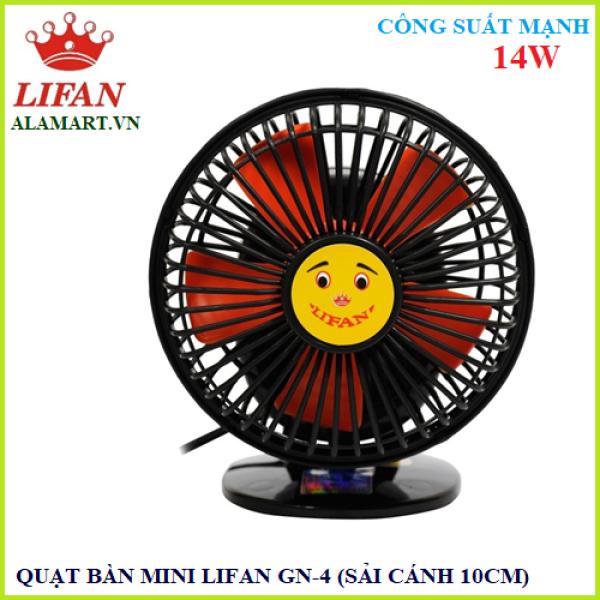 Quạt Bàn Mini Lifan GN-4 (Quạt hỏa tiễn)