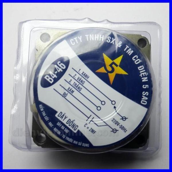 Cuộn dây quạt B4, lốc quạt B4-46, Stato quạt ( 100% đồng ) - Điện Việt