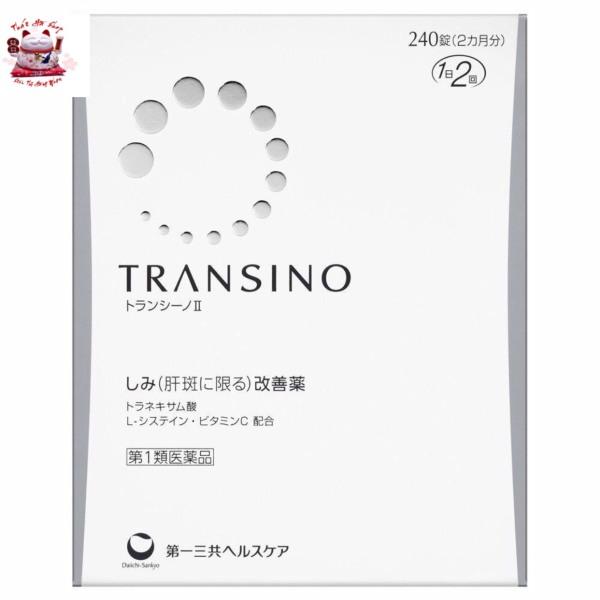 Viên uống trắng da TRANSINO WHITE 240 Viên Nhật Bản