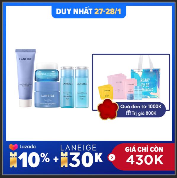Combo sản phẩm mặt nạ dưỡng ẩm toàn diện Laneige Sleeping mask giá rẻ