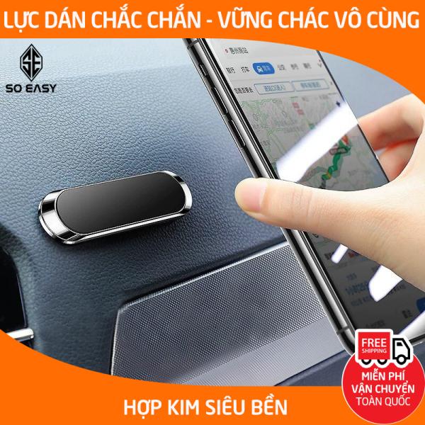 Giá Để Điện Thoại Từ Tính, Giá Đỡ Điện Thoại Từ Tính Mini Trong Xe Hơi Cho iPhone Huawei Oppo Vivo Samsung Xiaomi GDT11