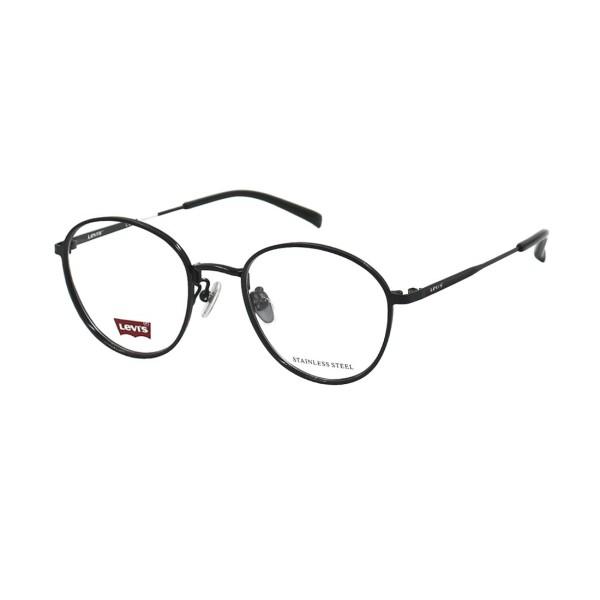 Giá bán Gọng kính, mắt kính LEVIS LV7038F 807 (50.20.140) chính hãng
