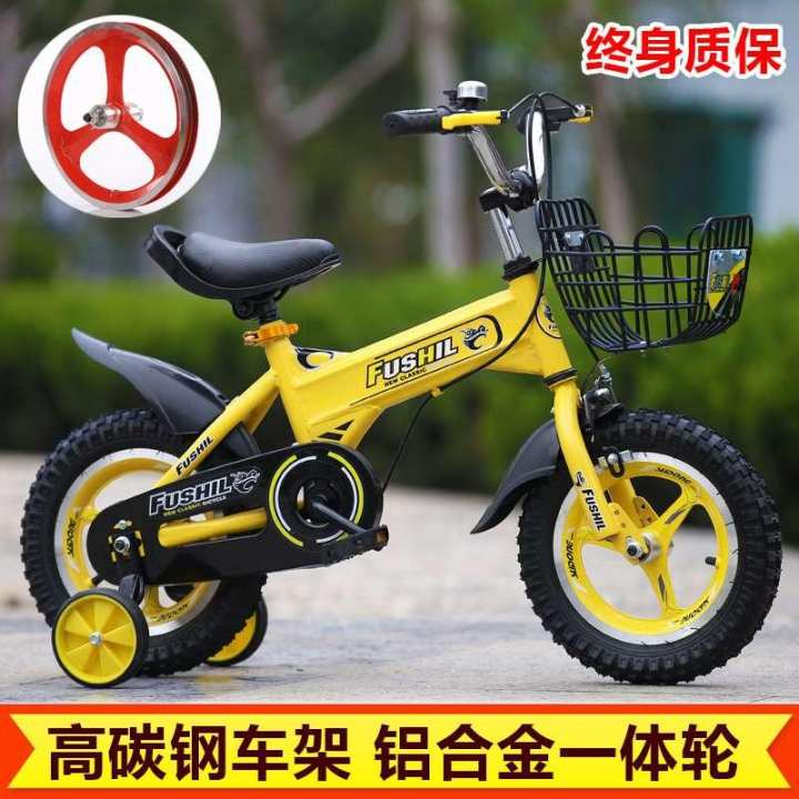 Review Children Bicycle Boy 3 4 5 6 7 Year Old Stroller 12 14 16 18