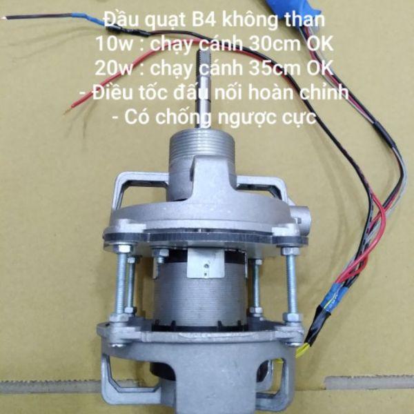 Đầu quạt B4 không chổi than 12v 10w / 20w kèm điều tốc