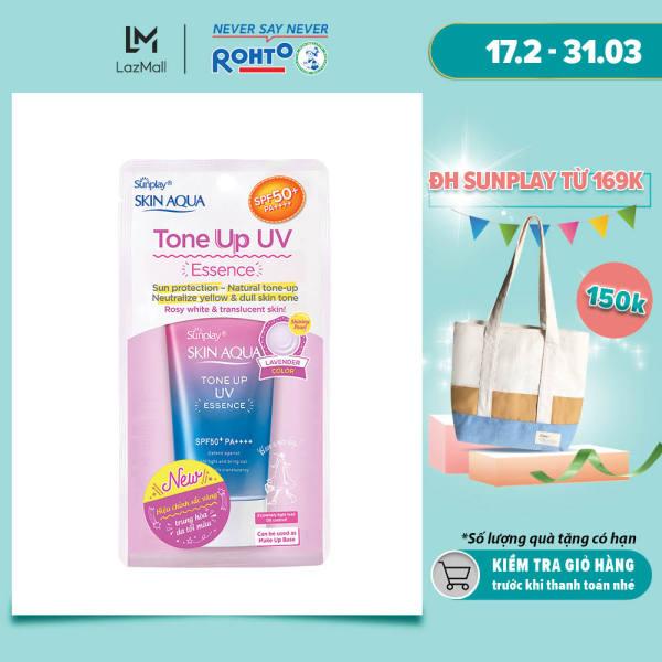 Tinh chất chống nắng nâng tông dành cho da khô/thường Sunplay Skin Aqua Tone Up UV Essence Lavender SPF50+ PA++++ (50g) nhập khẩu