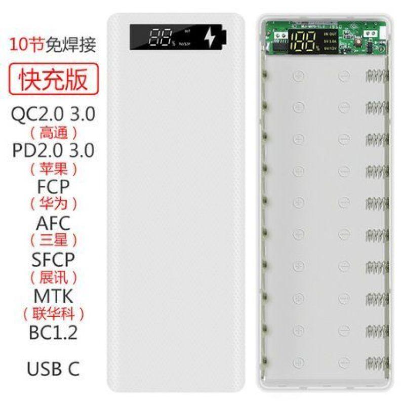 Bảng giá .....Box sạc dự phòng 10 cell sạc nhanh QC3.0 màu trắng bản cao cấp Phong Vũ