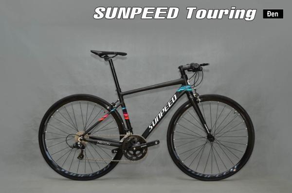 Mua Xe đạp Touring Sunpeed