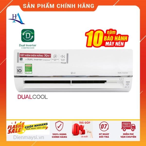 Máy lạnh LG Wifi Inverter 1.5 HP V13API (Miễn phí giao tại HCM-ngoài tỉnh liên hệ shop)