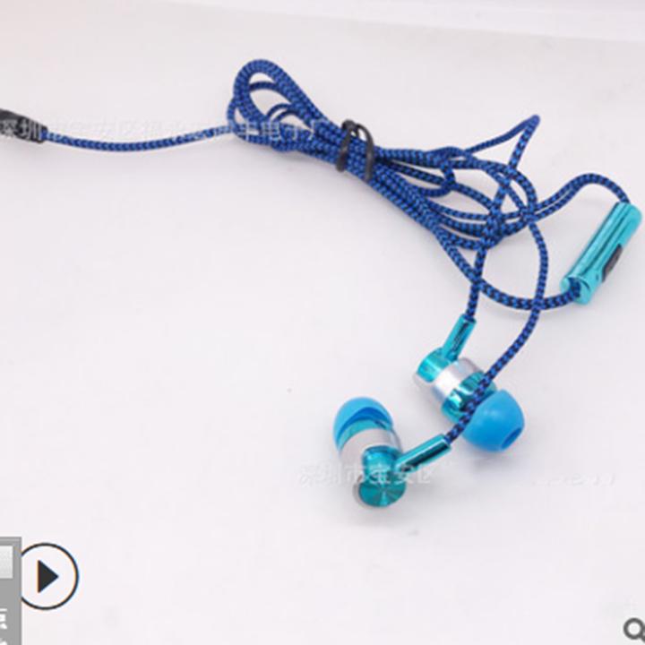 Tai nghe in-ear kim loại kèm MIC dây bọc dù chống rối chống đứt siêu bền super bass   Tai nghe có mic chơi game nghe nhạc âm thanh tốt giá rẻ dùng cho iphone ipad samsung xiaomi oppo sony ....