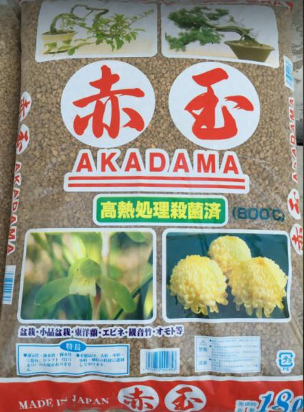Đất Nền Akadama (bao 18 lít) Nhật Bản