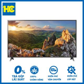[Trả góp 0%]Smart Tivi LG 4K 82 inch 82UM7500PTA-Màn hình UHD TV 4K 82 - Chíp xử lý 7 Gen 2-Hệ điều hành webOS - Hỗ trợ tìm kiếm giọng nói- Bảo hành 2 năm - Miễn phí vận chuyển & lắp đặt thumbnail