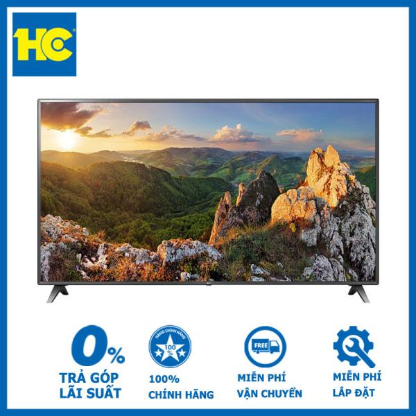 Bảng giá Smart Tivi LG 4K 82 inch 82UM7500PTA-Màn hình UHD TV 4K 82 - Chíp xử lý α7 Gen 2-Hệ điều hành webOS - Hỗ trợ tìm kiếm giọng nói- Bảo hành 2 năm - Miễn phí vận chuyển & lắp đặt
