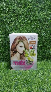 Dầu gội thảo dược tạo Màu tóc Solbol MAX Shine Color nâu coffee ( hộp 10 gói ) thumbnail