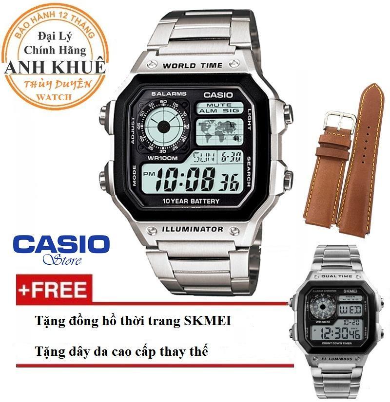Đồng hồ nam dây kim loại Casio Anh Khuê AE-1200WHD-1AVDF + Tặng dây da bò cao cấp và tặng đồng hồ thể thao SKMEI
