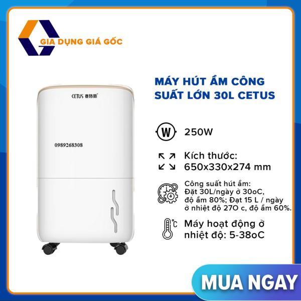 Máy hút ẩm công suất lớn 30L Cetus- Máy lọc không khí màng lọc 3 lớp lọc hepta- bảo hành 1 năm