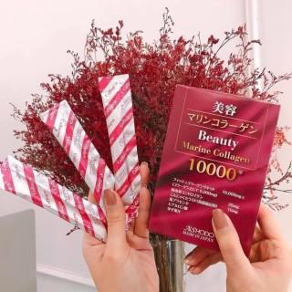 Bột uống Beauty Marine Collagen hộp 15 gói của Nhật Bản thumbnail