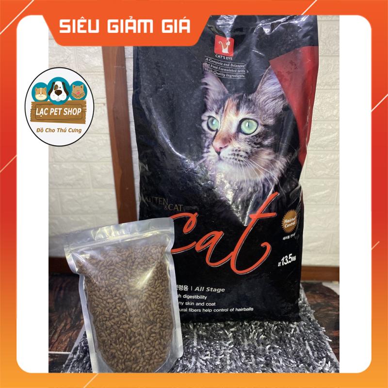Hạt Cat Eye Cho Mèo - Thức Ăn Bổ Sung Dinh Dưỡng, Chống Búi Lông Hiệu Quả - Nhiều Kích Thước Sen Lựa Chọn