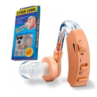Máy trợ thính cao cấp không dây - Máy Trợ Thính Không Dây Cho Người Già thumbnail