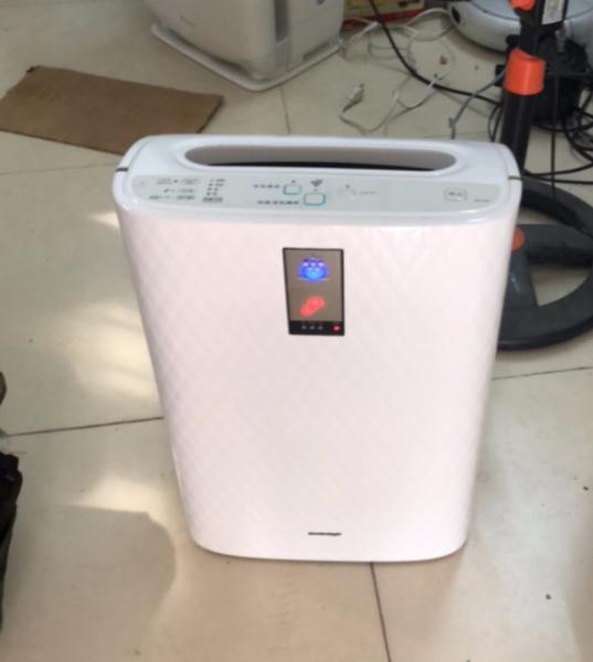NỘI ĐỊA NHẬT Máy lọc không khí inverter, tạo ion diệt khuẩn, bù ẩm Sharp KC-C70
