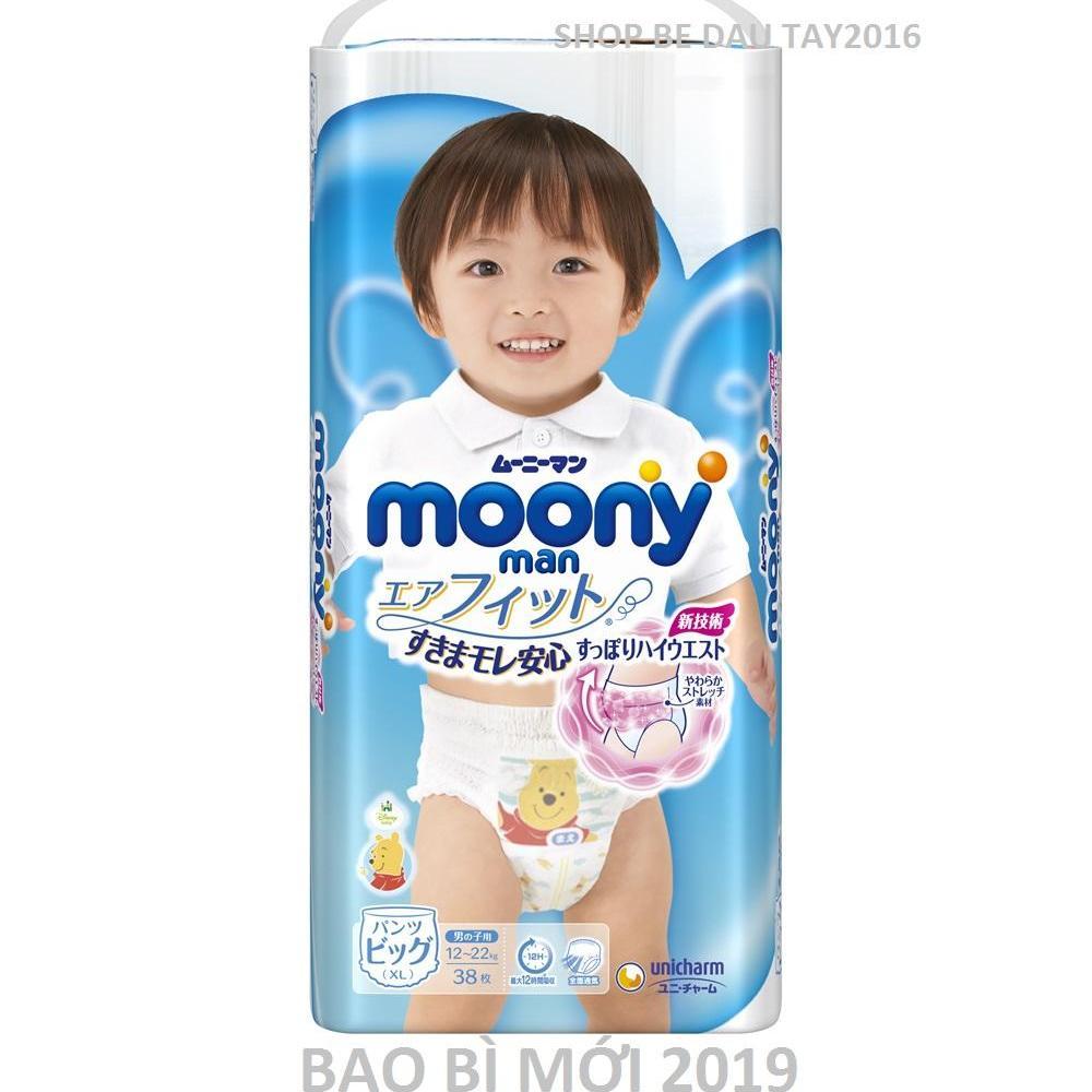 Tã Quần Moony Nhật Size XL38 Bé Trai (12 - 17 Kg) Giá Tốt Không Nên Bỏ Qua