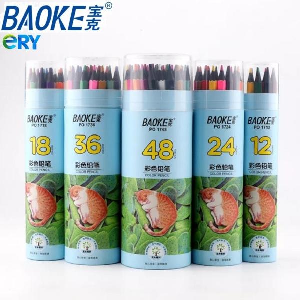 Mua Bút chì màu dẻo Baoke, màu sắc tươi sáng, thân thiện môi trường, sản phẩm chất lượng cao và được kiểm tra chất lượng trước khi giao hàng