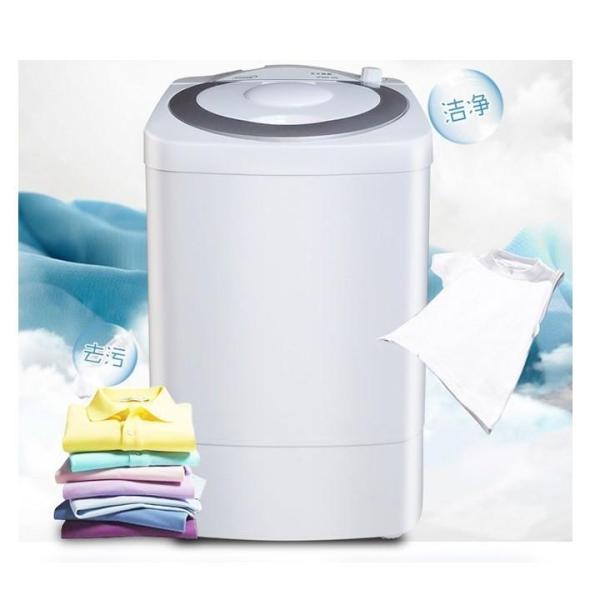 Bảng giá Máy giặt mini 1 lồng 6.5Kg chuyên dụng gia đình nhỏ, sinh viên Điện máy Pico