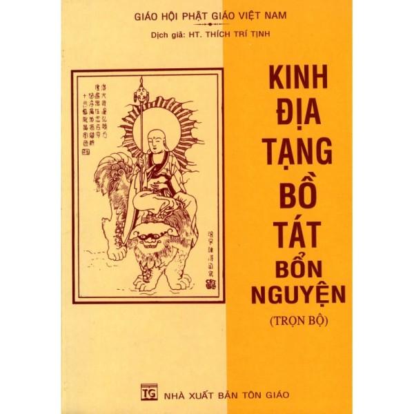 Mua Kinh Địa Tạng Bồ Tát Bổn Nguyện Trọn bộ (Bìa Mềm)