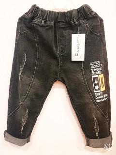 quần jean dài cho bé D003-D004 thumbnail