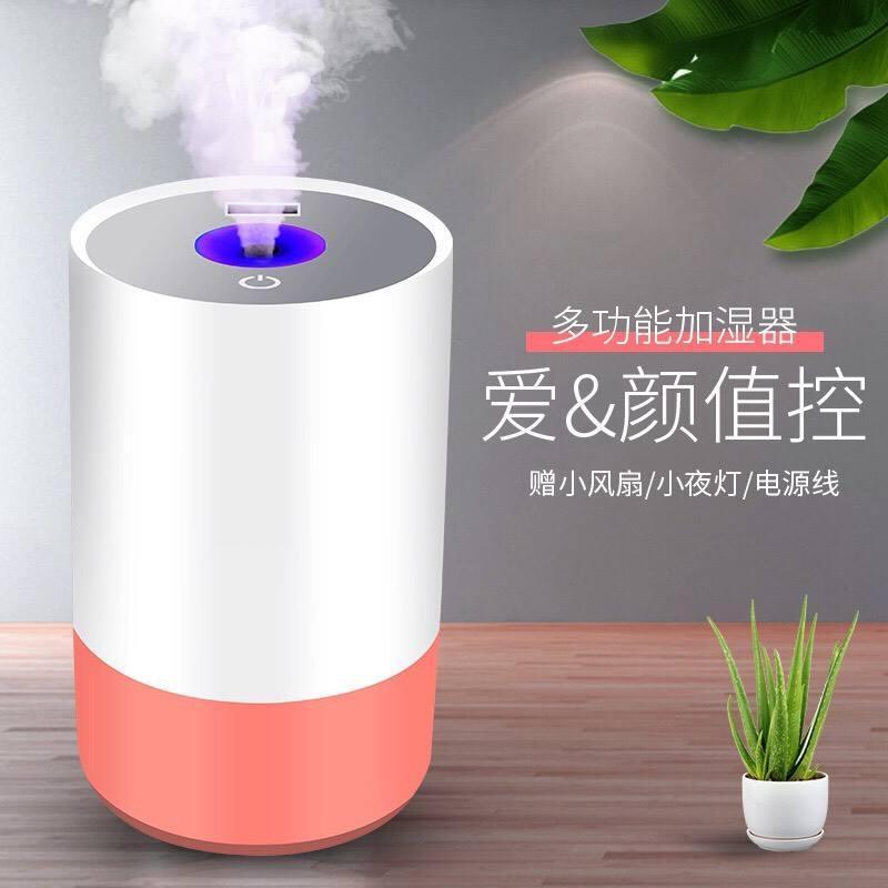 Máy phụn sương tạo độ ẩm không khí tiện dụng