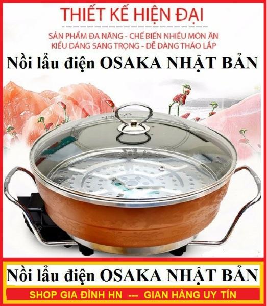 Nồi Lẩu Nướng Điện Đa Năng Osaka Nhật Bản - Bảo Hành 6 Tháng Lỗi 1 Đổi 1