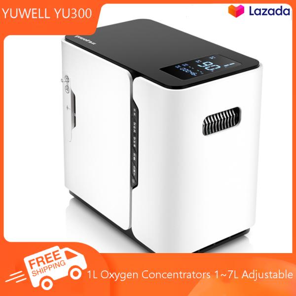 Máy tạo oxyYuwell Yu300 ,máy tạo oxy gia đình,Máy tạo oxy di động Máy oxy y tế Máy oxy y tế chăm sóc tại nhà,1L Oxygen Concentrators 1~7L Adjustable Double Flow Purity 90~96% at 1L cao cấp