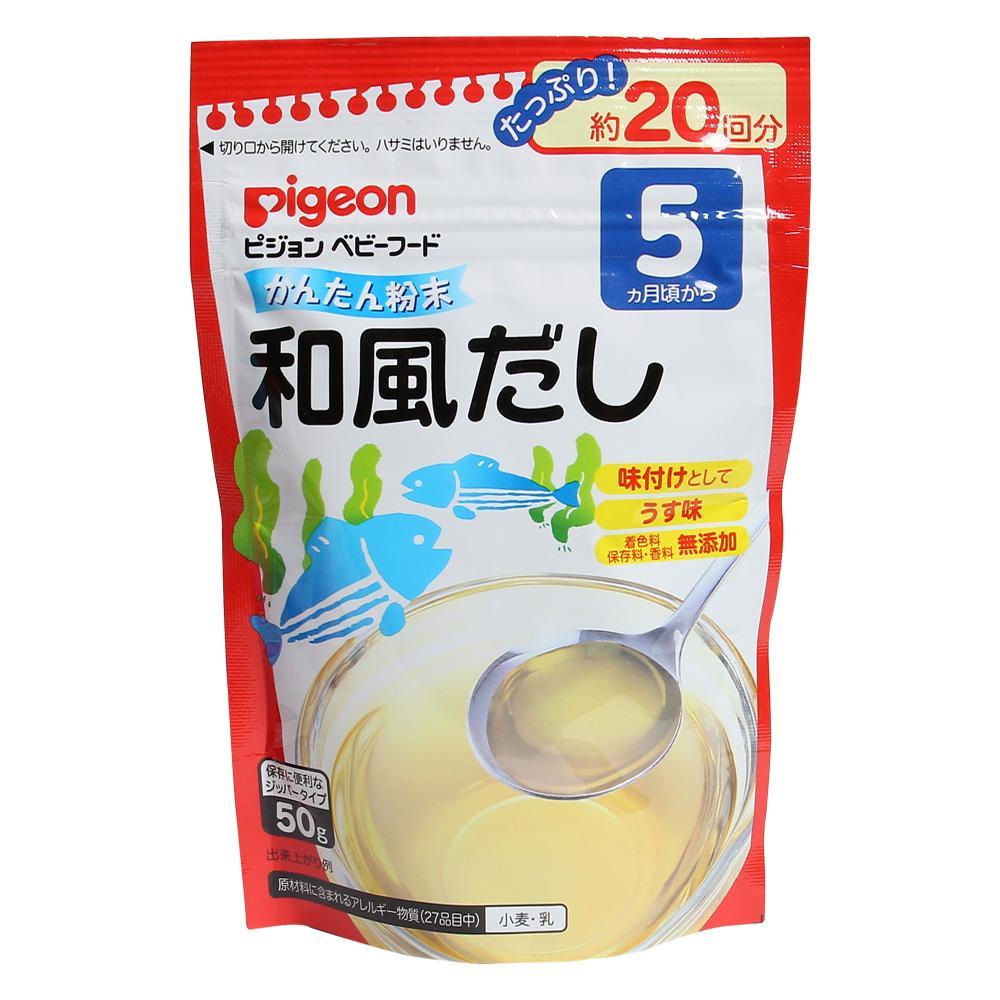 Bột Dashi Pigeon vị cá bào rong biển 50g (Trên 5 tháng)