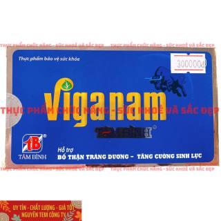 Viganam Tâm Bình - Bổ Thận Tráng Dương, Tăng Cường Sinh Lực, Sinh Lý Nam Giới (Hộp 5 vỉ x 12 viên) thumbnail