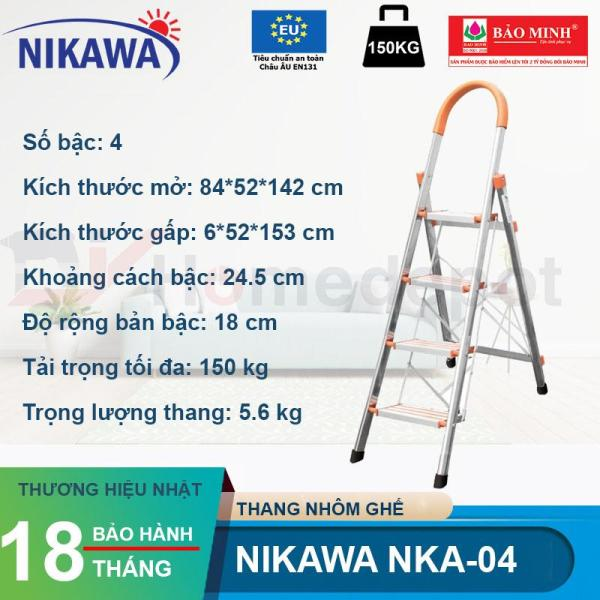 Thang ghế Nikawa NKA-04 (Trắng phối cam)