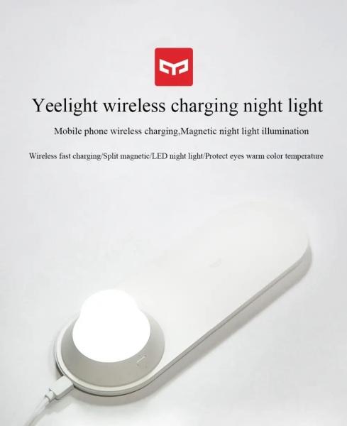 Đèn ngủ Xiaomi Yeelight kèm sạc không dây nhanh , đèn ngủ thông minh, đèn cảm ứng,5V-2700K, YLYD08YI, SHS Vietnam