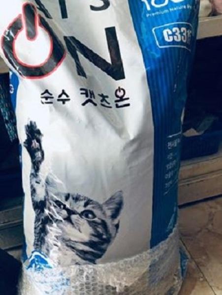 Thức ăn hạt cho mèo mọi lứa tuổi Cat's On bao Zip 1kg /모든 연령의 고양이를위한 견과류 식품
