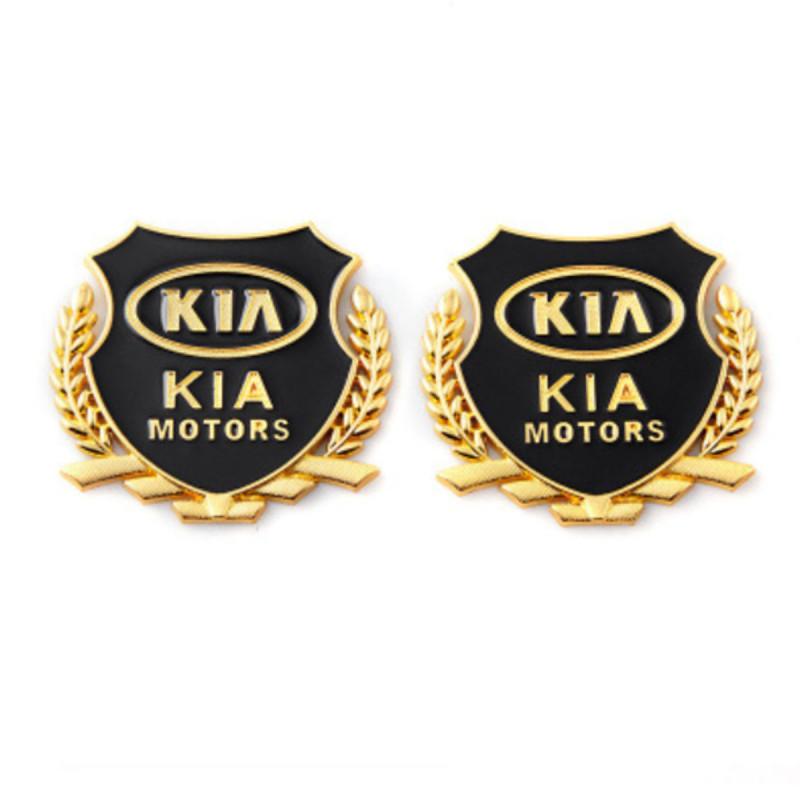 Bộ 2 logo VIP kim loại dán ô tô KIA