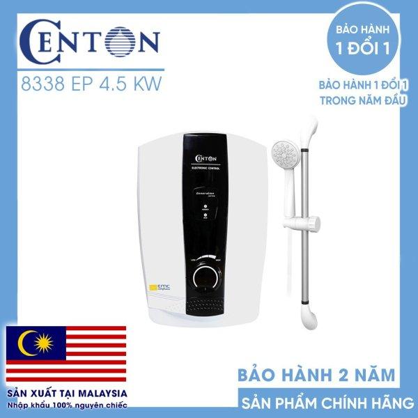 Bảng giá Máy nước nóng Centon 8338 EP 4.5KW (Đen - có bơm)