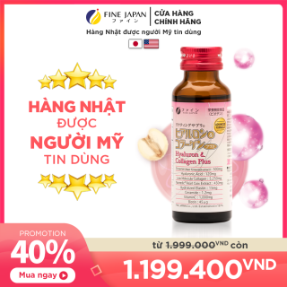 Hyaluron & Collagen Plus thumbnail