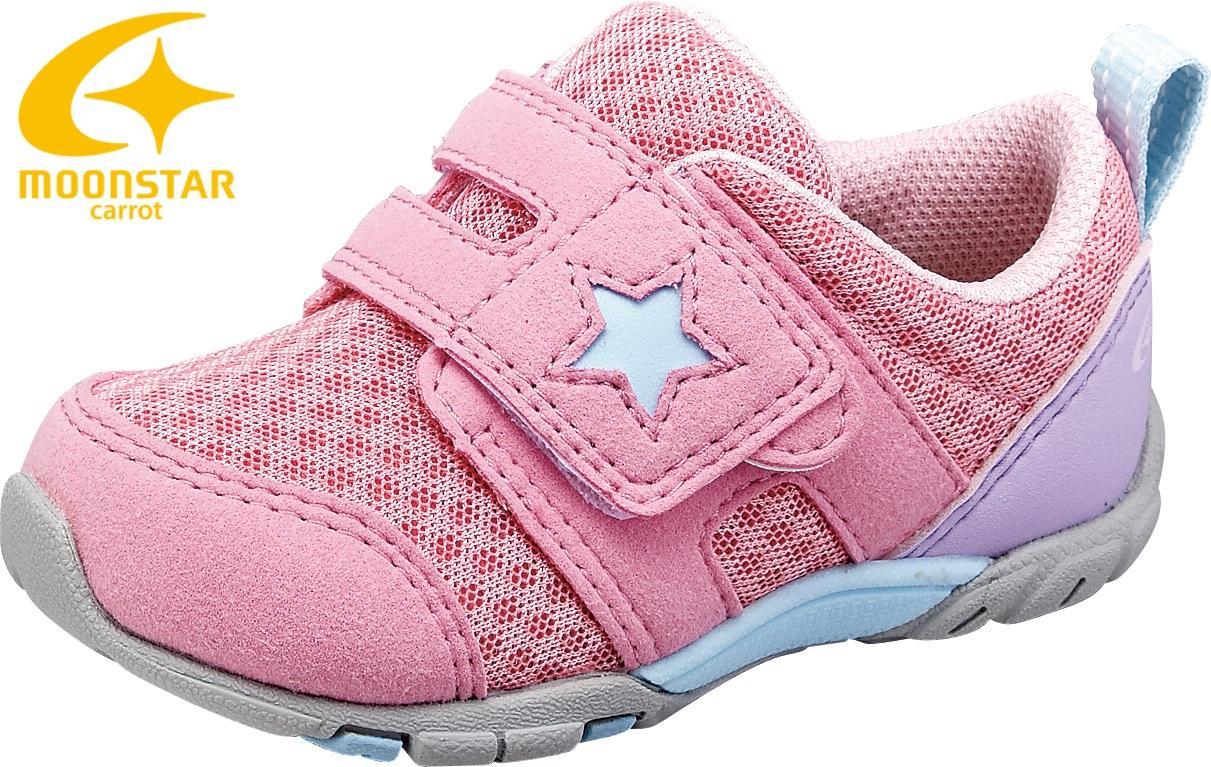 Kết quả hình ảnh cho Shop giày dép Moonstar