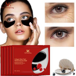5 Gói mặt nạ mắt MeiYanQiong collagen ngọc trai đen chống lão hoá xoá nếp nhăn bọng mắt - INTL thumbnail