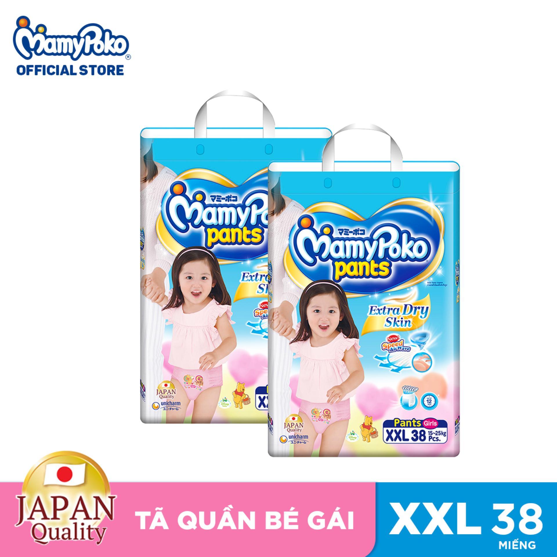 Bộ 2 gói tã quần Mamypoko XXL-38 miếng gói siêu lớn dành cho bé gái (15-25kg) Nhật Bản