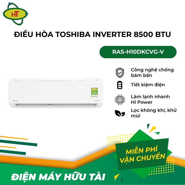 Bảng giá Điều hòa Toshiba Inverter 8500 BTU RAS-H10DKCVG-V