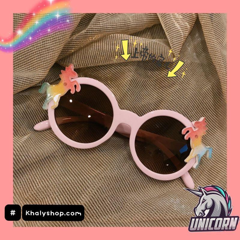 Giá bán Mắt kính mát cao cấp H.M hình Unicorn màu tím lợt siêu xinh cho trẻ em, bé gái - 45NMKUNIC