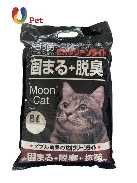 Cát Vệ Sinh Cho Mèo - Cát Nhật 8L Giao Mùi Ngẫu Nhiên- U pet