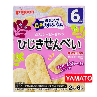 Bánh Ăn Dặm Pigeon Nội Địa Nhật Bản Vị Tảo Biển Cho Bé 6 Tháng Tuổi, Bánh Ăn Dặm Kiểu Nhật, Bánh Ăn Dặm Chống Hóc, Bánh Tập Ăn thumbnail