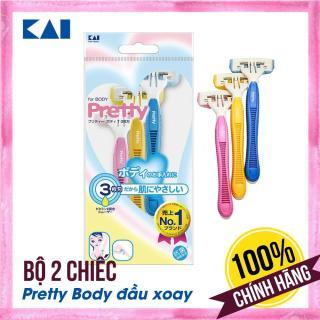 Set 3 dao cạo lông cho nữ hàng nội địa Nhật Bản KAI Pretty Body sử dụng dễ dàng và an toàn Dao cạo Nhật Bản tại gian hàng chính hãng thumbnail