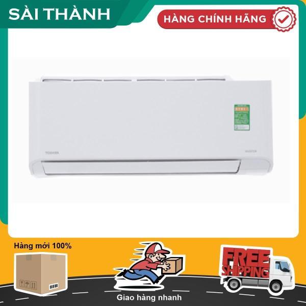 Máy lạnh Toshiba Inverter 1.5 HP RAS-H13PKCVG-V  - Bảo hành 2 năm
